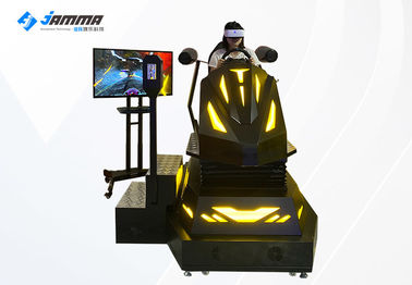 الأسود والأصفر VR Racing Simulator / Virtual Reality Racing Car